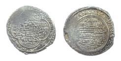 World Coins - Mongol Illkhanid Uljaitu Ibn Arghun.2 dirham mint of Asfarain.AH 711.