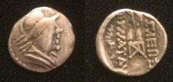Ancient Coins - Bactrian Eucratides C.after 145 BC.AR Obol.