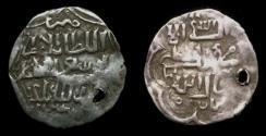 World Coins - Mongol Illkhanid Abu Sa'id Bahadur Ibn Uljaitu.half dirham.AH 717-736.Rare