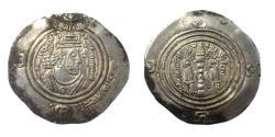 Ancient Coins - Arab Sassanian Umer Bin Ubaidallah.AH 67-71.BYSH[ Bishapur ] AH 68 AR Drachm.