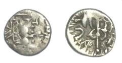 Ancient Coins - Ancient India Ranavigraha  8th Century AD.AR Damma.