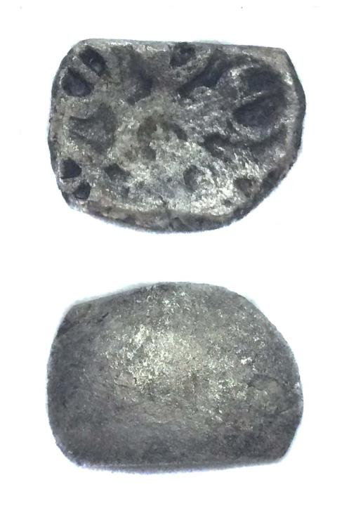 Ancient Coins - Ancient India Gandhara Janapada.Ca 500-400 BC.silver.weight 2.20 gram.