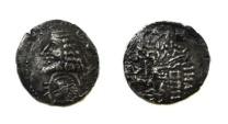 "Ancient Coins - Sakaraukae or Indo-Parthian King"" A"".Circa 40-1 BC.Rare."