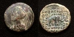 Ancient Coins - Parthian Orodes I.AE chlkous.57-37 BC.