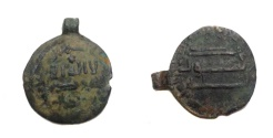 Ancient Coins - Umayyad Fals.