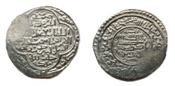 Ancient Coins - Ilkhans Uljaitu AH 703-717.mint of Saweh.Rare