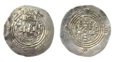 World Coins - Arab Sassanian Khusru II type.Sk blundered date.AR drachm.