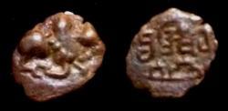 Ancient Coins - India Kalachuri,Krishnaraj.C 550-570 AD.AE Copper Unit.