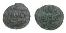 Ancient Coins - Illkhanid Arghun Khan 1284-1291 AE Jital.