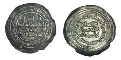 World Coins - Umayyad dirham ARD 82h.Temp Abd al-Malik.RRR