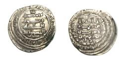 Ancient Coins - Alid of Tabaristan.Al Hasan b.Zayd.Jurjan 268h.