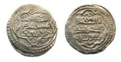 Ancient Coins - Ilkhans Togha Timur AH 739-752.mint of Jajerm.struck AH 741.