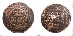 Ancient Coins - Khwarizmshah Ala Al-din Mehmood .AE dirham Balkh mint.