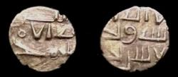 World Coins - Habbarids Amirs of Sind,Ahmed,ca after 900.AR damma.