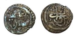 Ancient Coins - Islamic Anonymous AE fals.