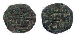 World Coins - Ala ud-din Mohammad Khwarezmshah.AD 1200-1220 AE Jital.Naghada mint.Tye-295.Rare.