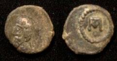 Ancient Coins - Parthian Phraates IV-138-2 BC.AE Chalkous.