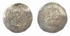 World Coins - Arab Sassanian Abd Allah b.Al Zubair.AH 680-692.AR drachm.Rival Caliph.