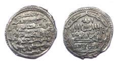 Ancient Coins - Mongol Illkhanid Ghazan Mehmood . AH 694-703 AR 2 dirham mint of Arzinjan.