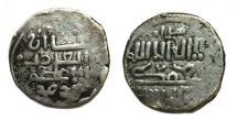 World Coins - Great Mongols Chengiz khan AR dirham mint of Herat.603-624 / 1206-1227.Album 1967.RARE