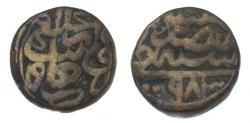 Ancient Coins - Mughal.Akbar AD 1556-1605 AE dam.Dogaon mint.