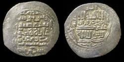 Ancient Coins - Mongol Ilkhans Ghazan Mehmood AH 694-703.mint of Firuzan.2 dirham.