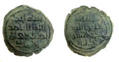 World Coins - Umayyad fals,NM,ND.AH 65-132.