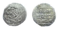 World Coins - Mongol Illkhanid Arinchen Turji Gay Khatu Ibn Abaqa AH 690-694.Rare.