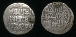 World Coins - Mongol,Chaghatayid,Buyan Quli Khan,AH 749-760.mint Samarqand.AR dinar