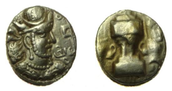 Ancient Coins - Indo-Sassanian Varahran v type base Gold Dinar AD 450.
