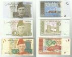 Ancient Coins - Complete set of Pakistan Speciman Paper Money.