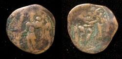 Ancient Coins - Kushano-Sassanian Ardeshir 1.Kushan shah.AE unit.double struck.