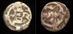 World Coins - Arab Sassanian AE Pashiz Zaranj.Gyselen 50.