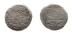 Ancient Coins - Timurid Abu Sa'id AH 855-873.AR tanka.