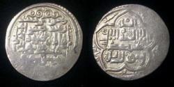 World Coins - Mongol Ilkhans Ghazan Mehmood AH 694-703.mint of Baghdad.