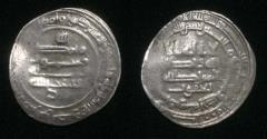 World Coins - Saffarid Yaqub Al-Layath, Banjhir 261 h.AR dirham.