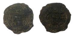 World Coins - Umayyad fals Jurjan AH 121.