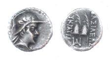 Ancient Coins - Bactrian Eucratides C 171-135 BC.AR Obol.
