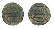 World Coins - Abbasid Madinat al Salam AE fals 166h.