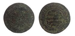 Ancient Coins - Samanid Mansur bin Nuh AE fals Bukhara 353 h.