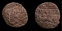World Coins - Mongol Illkhanid Abaqa khan.AH 643-670.Anonymous type,struck in Damagan AR two dirham.
