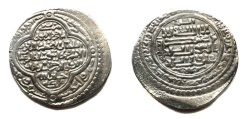Ancient Coins - Ilkhans Uljaiti AH 703-717.mint of Wasit. struck AH 710.