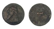 Parthian Mithradates II 123-88 BC.AE Tetrachalkous.