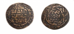 Ancient Coins - Qarakhanid Ghiyath al din Tafhghach Khaqan.AE drachm AH 382-607.