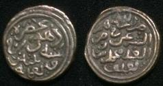 World Coins - India.Sultan of Dehli,Mohammad bin Tuglaq.AD 1325-1351.1/2 Tanka,forced token Currency.