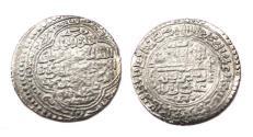 Ancient Coins - Mongol Illkhanid Uljaitu Ibn Arghun.2 dirham mint of Damagan.AH 703-717.
