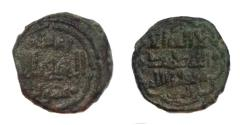 Ancient Coins - Ghaznavid fals Mahmud AH 388-421 AE unpublished.