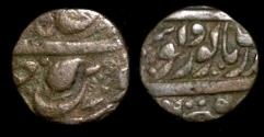 Ancient Coins - Sikh Amritsir Copper Paisa, ND.with Persian Inscription.