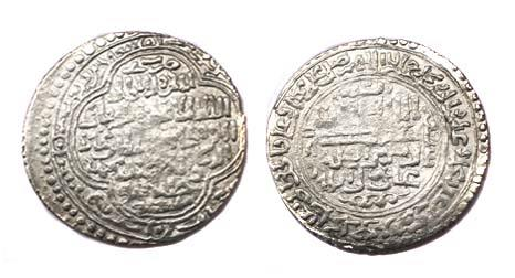 World Coins - Mongol Illkhanid Uljaitu Ibn Arghun.2 dirham mint of Damagan.AH 703-717.