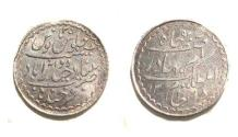 World Coins - India Hyderabad state.Mir Mahbub Ali khan silver 2 Anna.AH 1318 / 35 RY.RARE